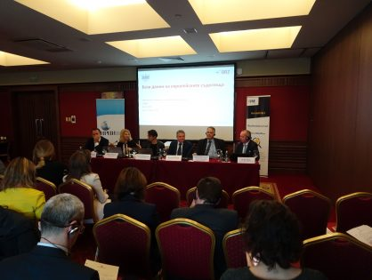 First regional conference held in Sofia on October 30th to promote the European directory of bailiffs / enforcement authorities